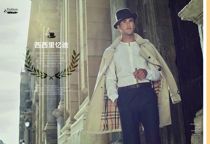 fashion-editorial-esquire-01