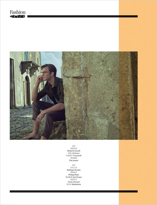 Patrick-Kafka-Esquire-China-02